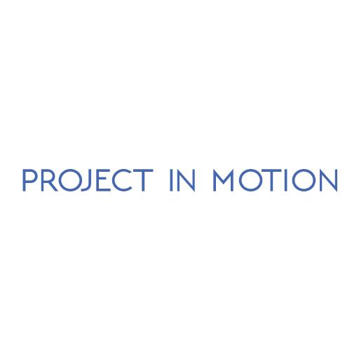 Проекти в Действие